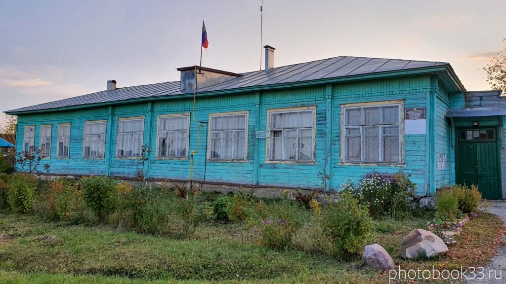 101 Администрация с. Денятино, Меленковский район