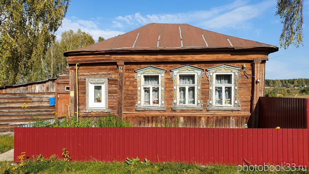 11 Деревянный дом в д. Кольдино
