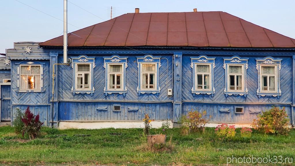 111 Деревянные дома с. Денятино Меленковский район