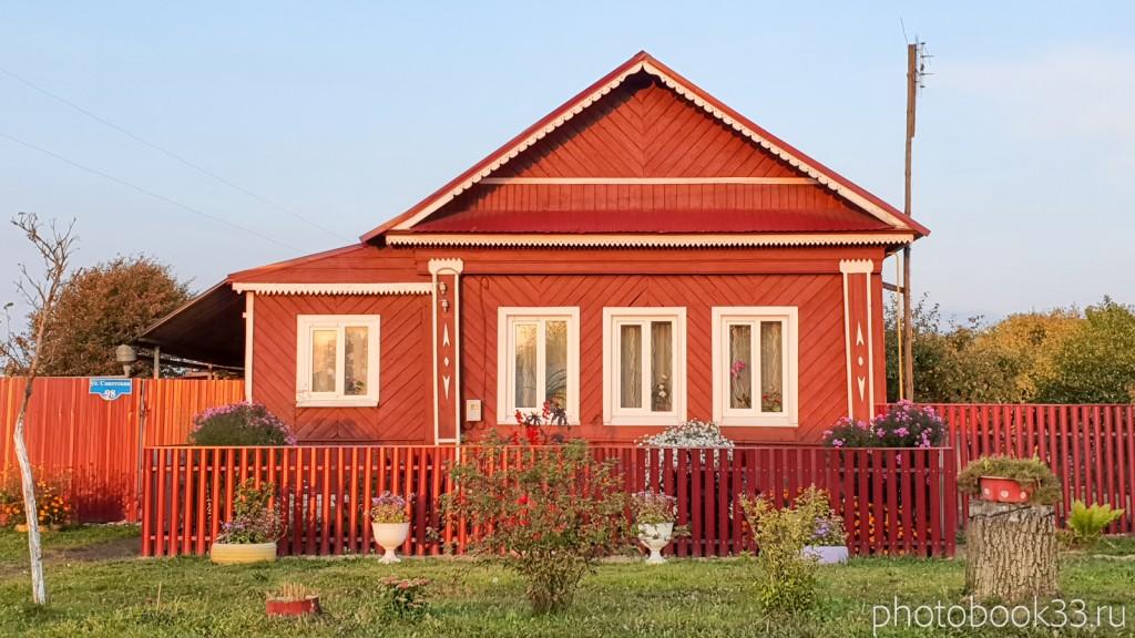 115 Деревянные дома с. Денятино Меленковский район