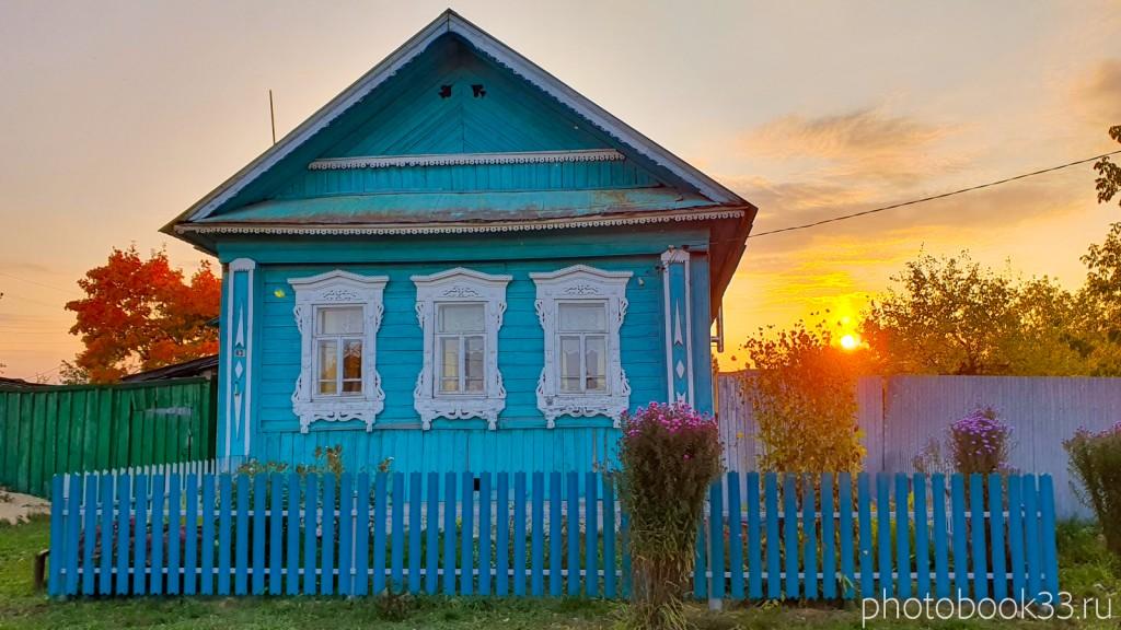118 Деревянные дома с. Денятино Меленковский район