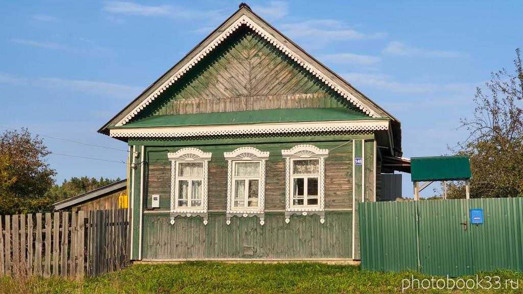 12 Деревянный домик в селе Денятино, Меленковский район