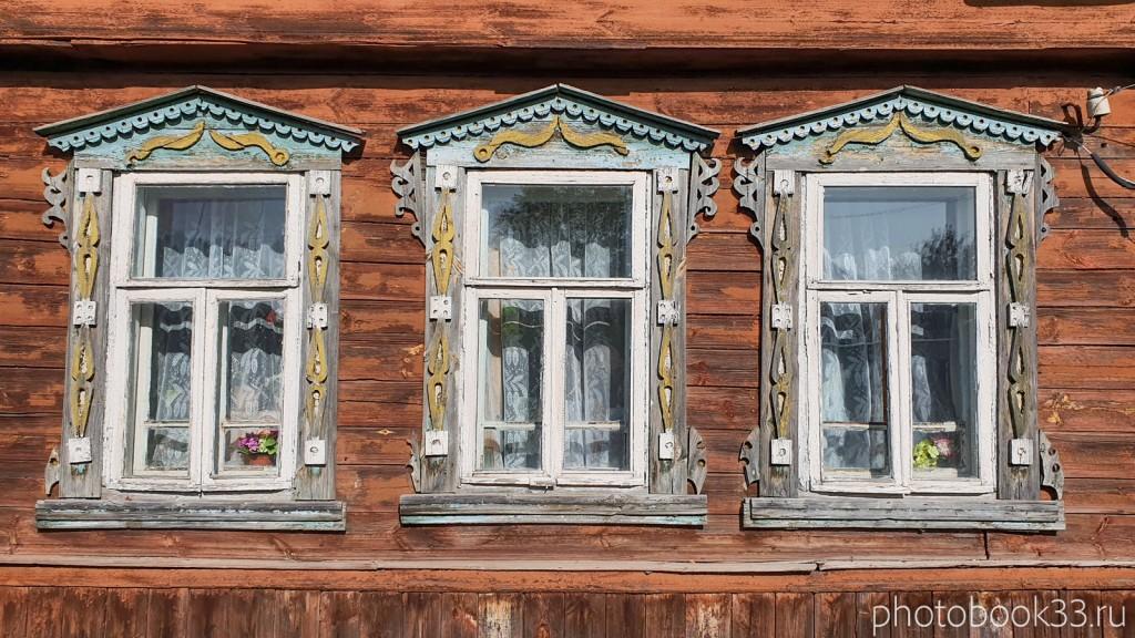 12 Наличники деревянного дома в Кольдино