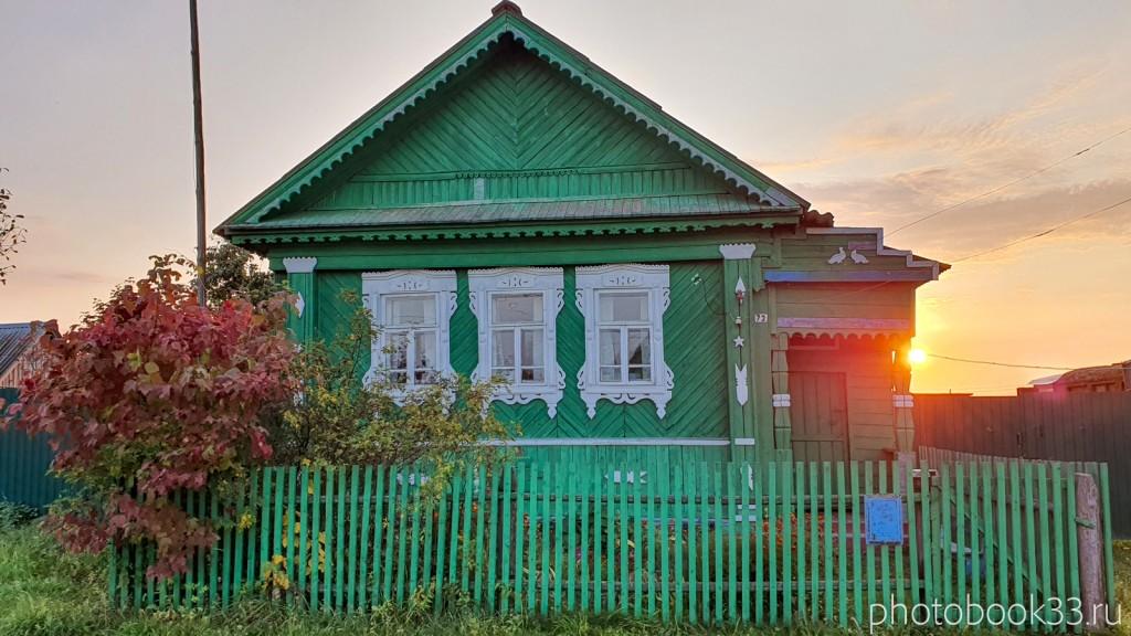 125 Деревянные дома с. Денятино Меленковский район