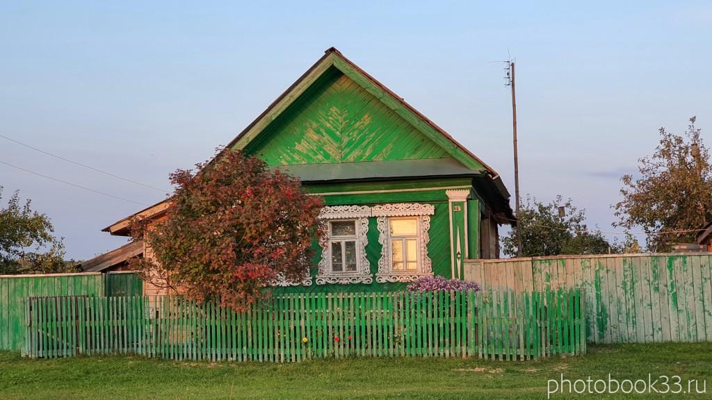 126 Деревянные дома с. Денятино Меленковский район
