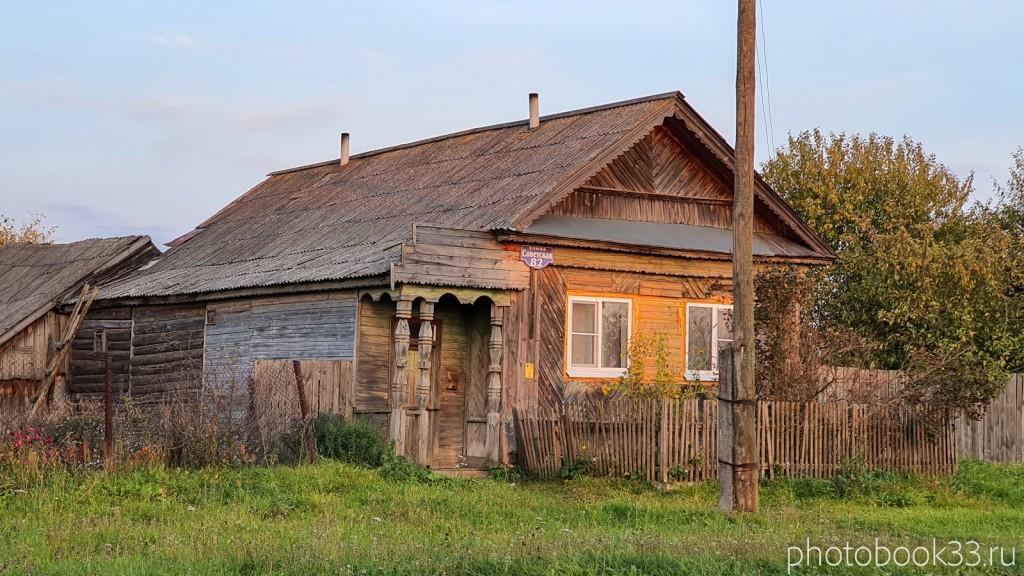 128 Деревянные дома с. Денятино Меленковский район