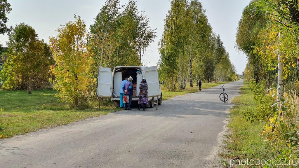 13 Автолавка в д. Грибково Муромский район