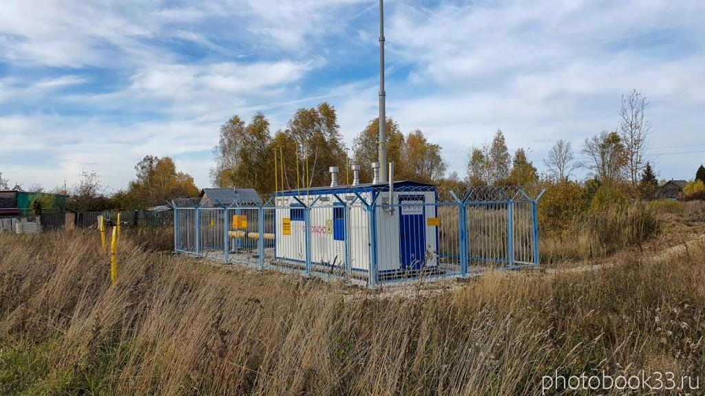 13 Газовая подстанция в д. Кондаково, Меленковский район