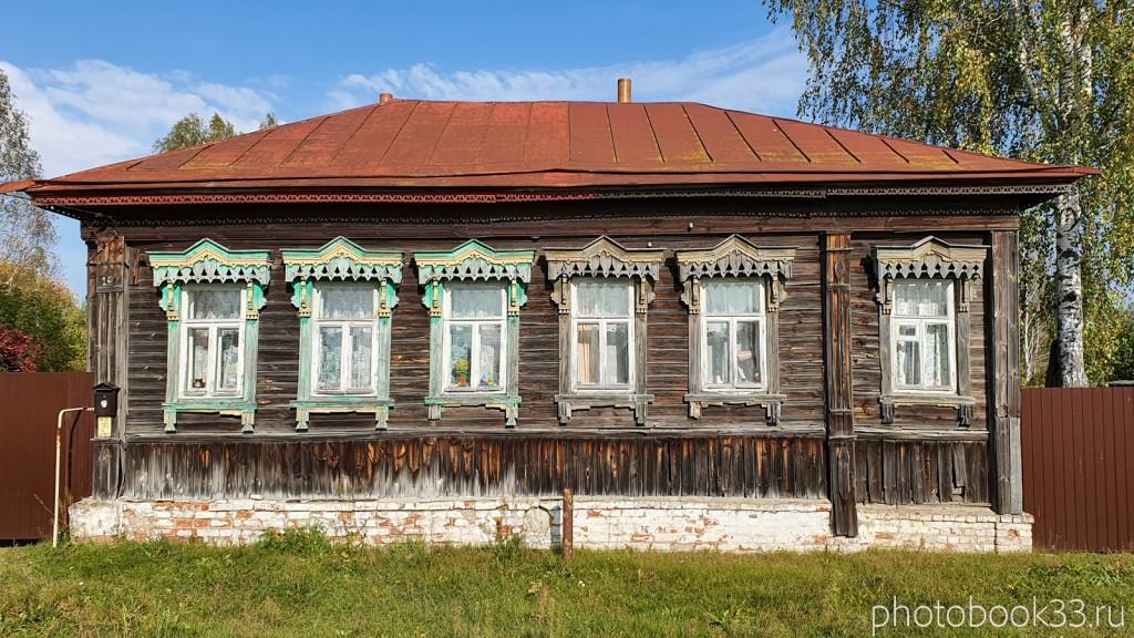 13 Деревянный дом в д. Кольдино