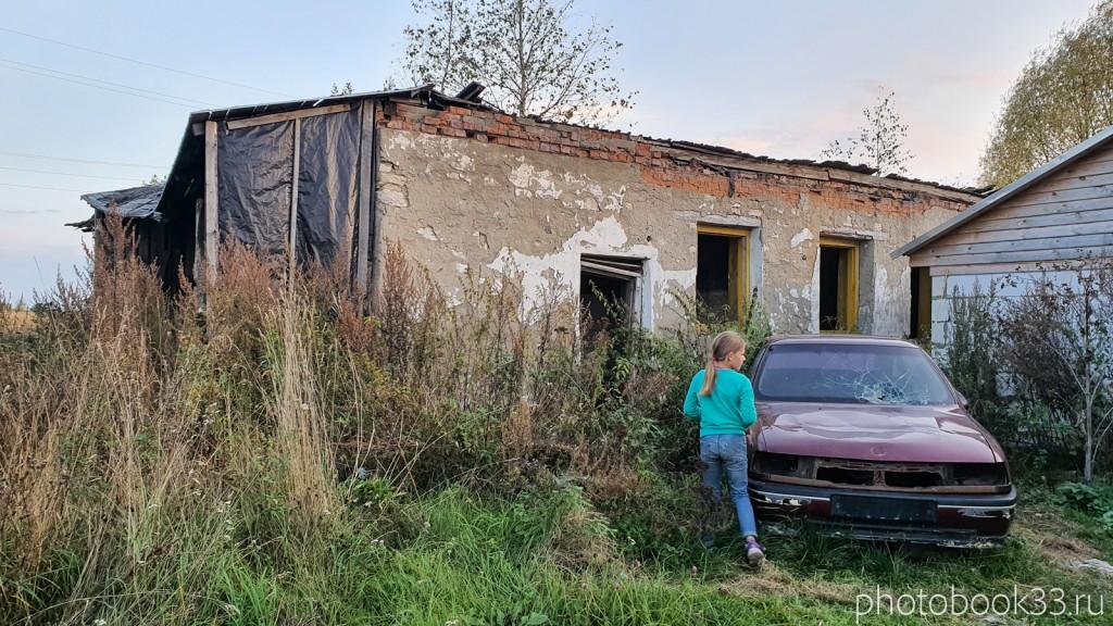 132 Разрушенная баня в с. Денятино, Меленковский район