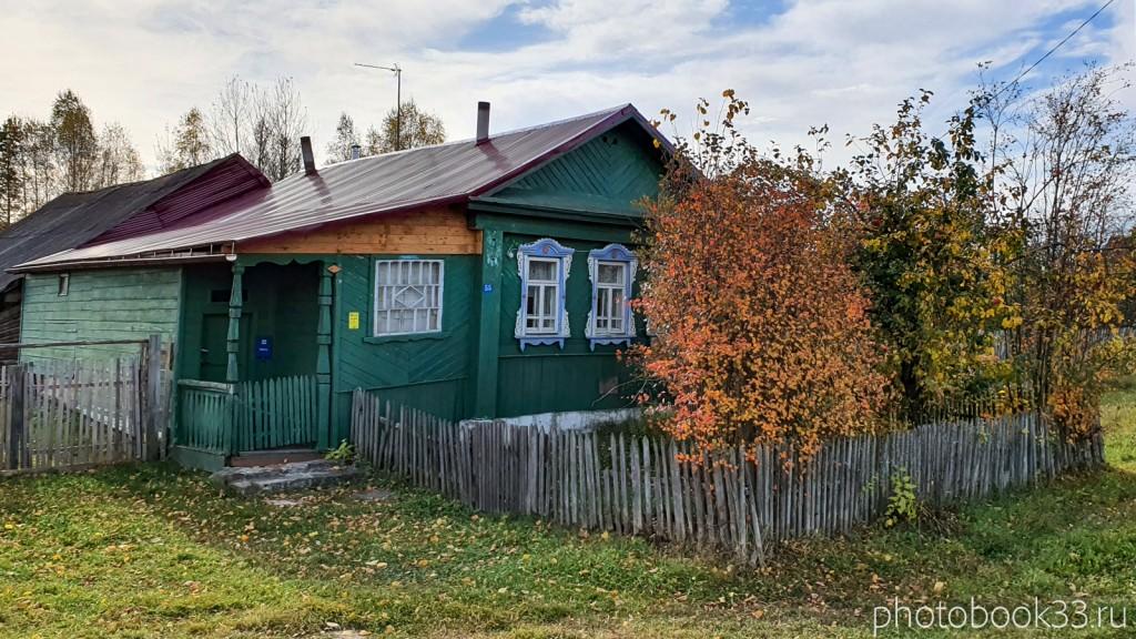 14 Деревянный дом в д. Кондаково, Меленковский район
