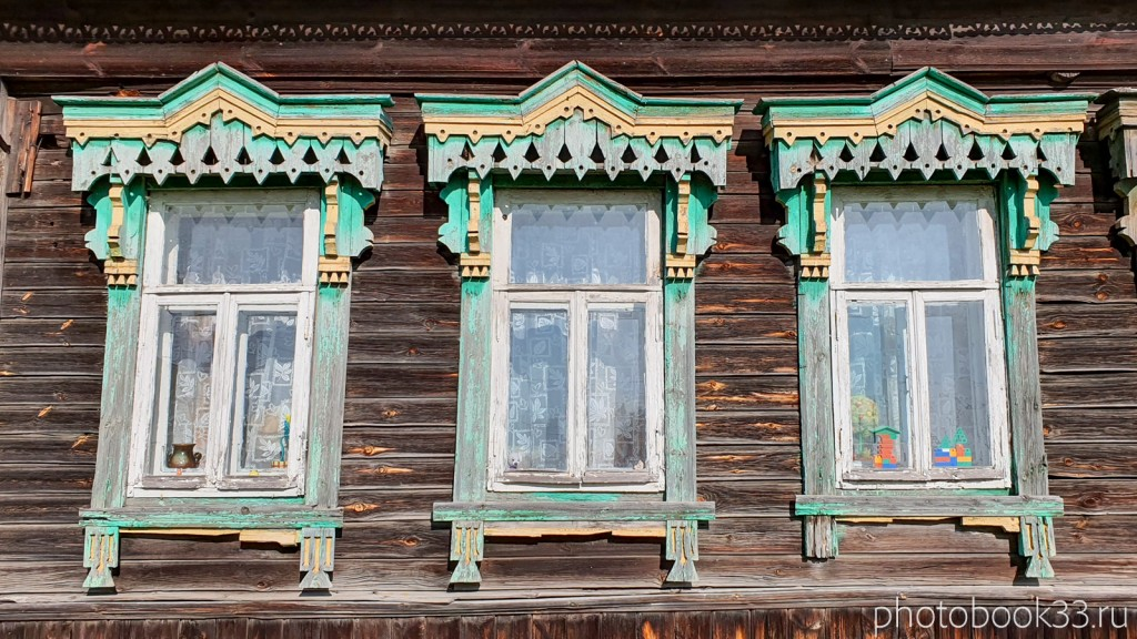 14 Наличники деревянного дома в Кольдино