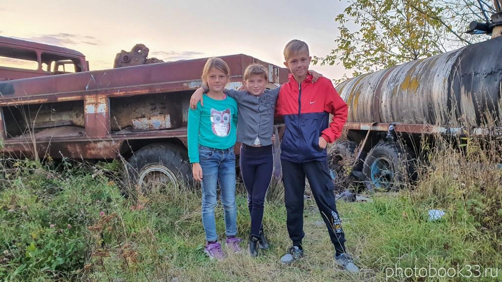 149 Дети села Денятино Меленковский район (Даша, Катя, Дима)