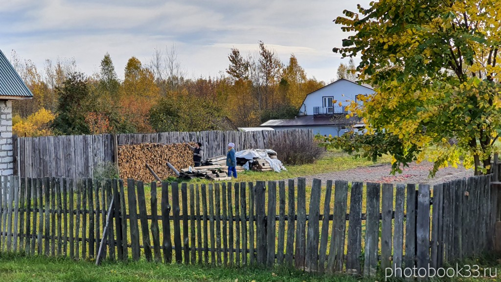 15 Заготовка дров на зиму в деревне Кондаково