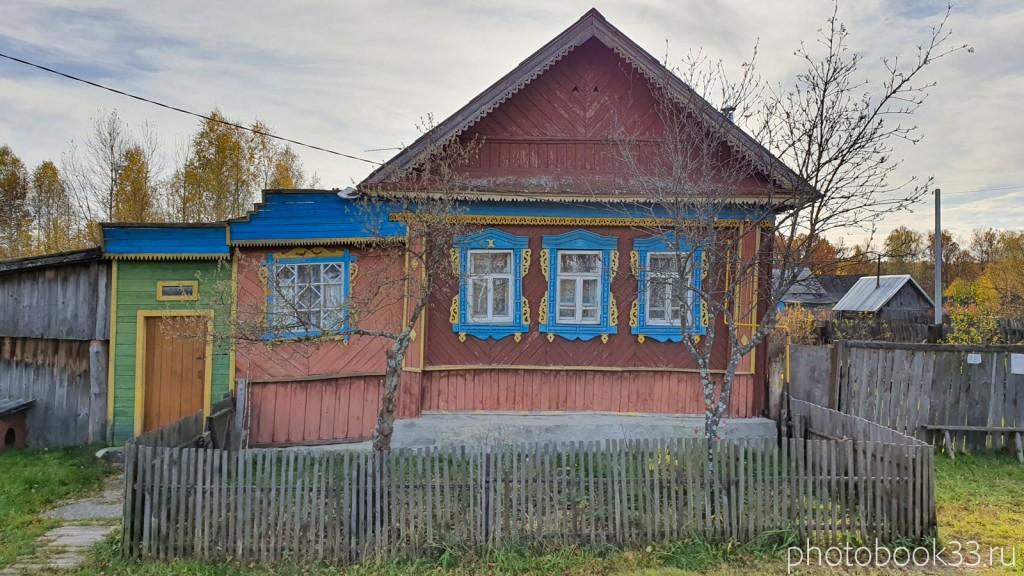 16 Деревянный дом в д. Кондаково