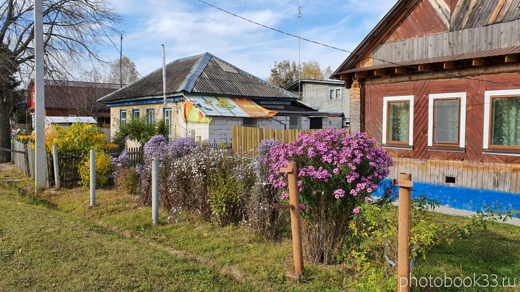 17 Улица в д. Кондаково, Меленковский район