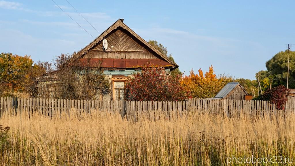 18 Деревянный домик в селе Денятино, Меленковский район