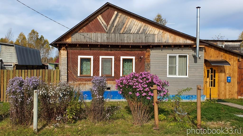 18 Деревянный дом в д. Кондаково