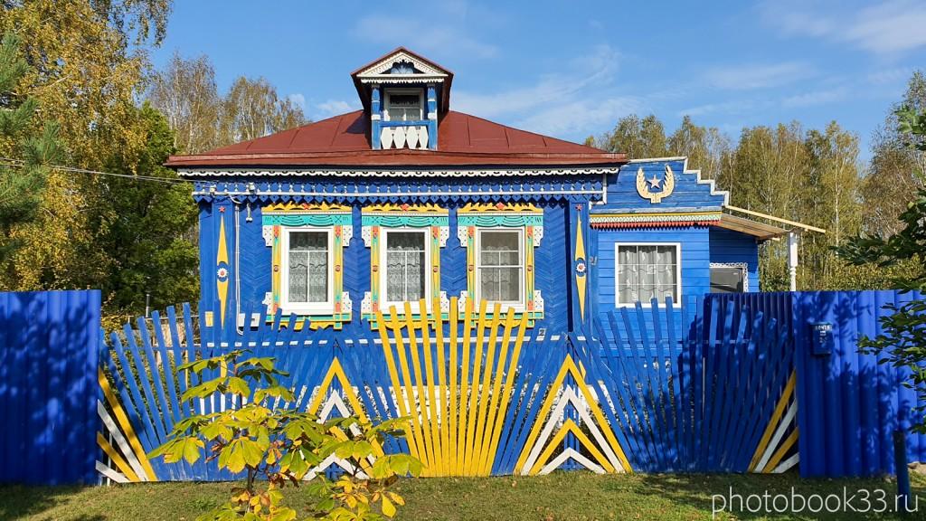 18 Синий украшенный дом в д. Кольдино, Муромский район