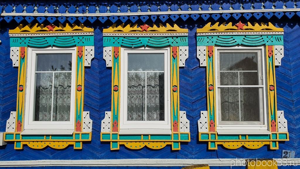 19 Красивые наличники в д. Кольдино, Муромский район