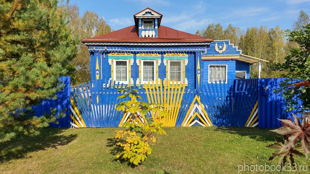 19 Красивый деревянный дом в д. Кольдино, Муромский район