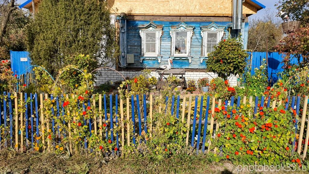 25 Деревянный дом в д. Кондаково, Меленковский район