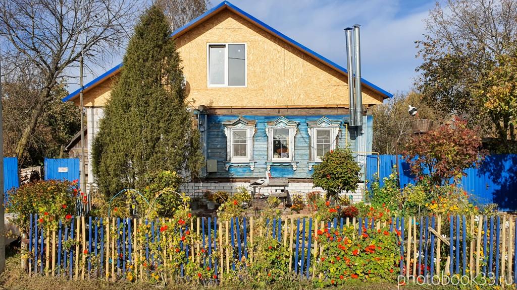26 Деревянный дом в д. Кондаково, Меленковский район