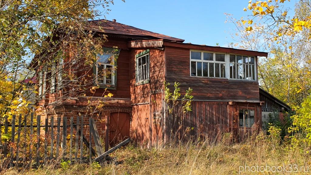 26 Старинный кирпично-деревянный дом в д. Кольдино
