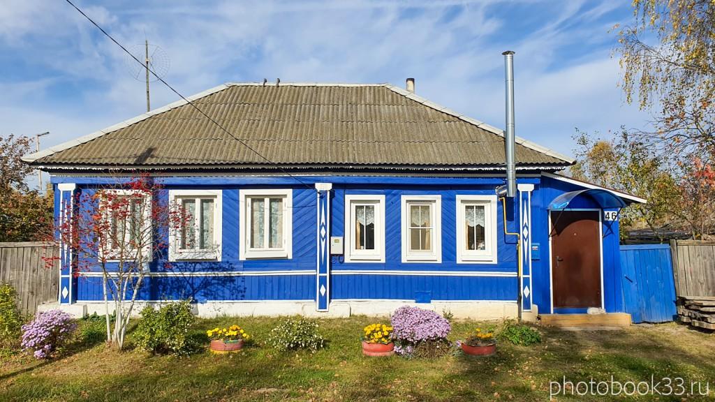 28 Деревянный дом в д. Кондаково, Меленковский район
