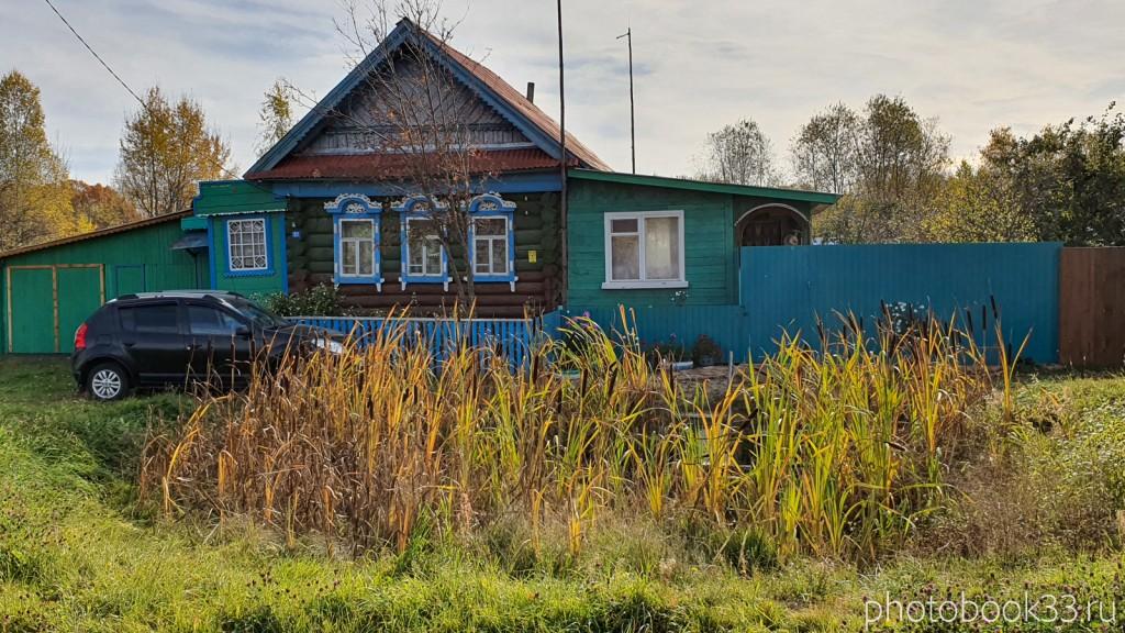 31 Деревянный дом в д. Кондаково, Меленковский район