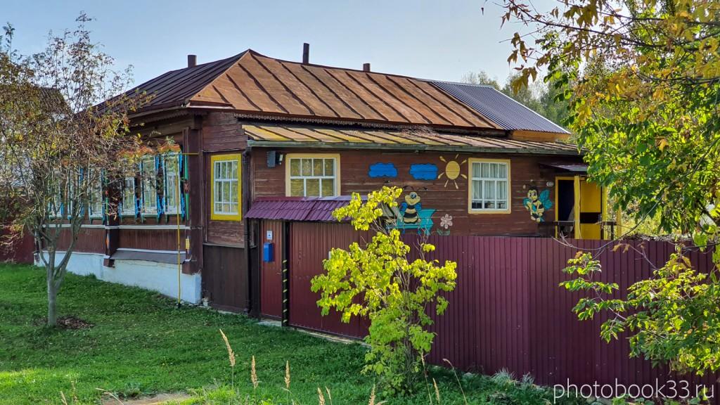 31 Дом с детским рисунком в Кольдино