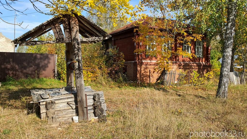 32 Дом с колодцем в Кольдино