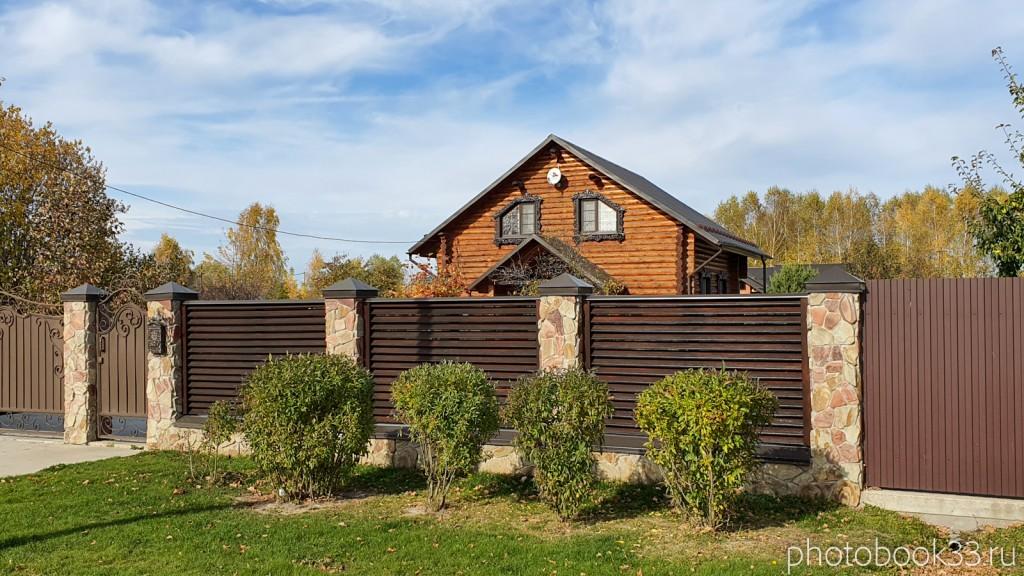 32 Современный дом в д. Кондаково, Меленковский район