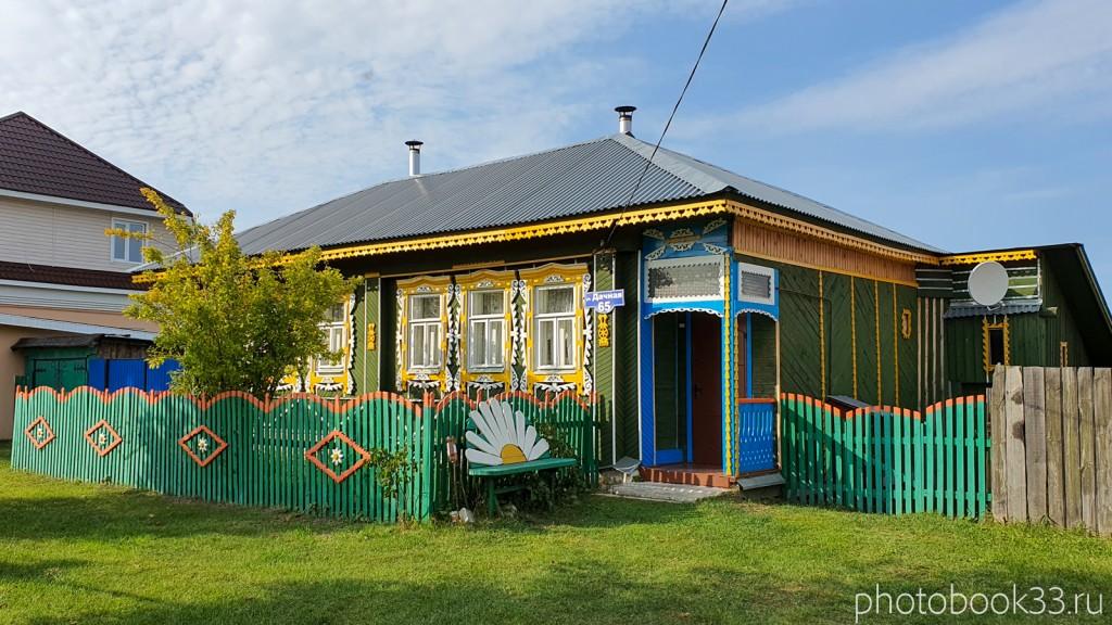 33 Красивый дом в д. Грибково Муромский район