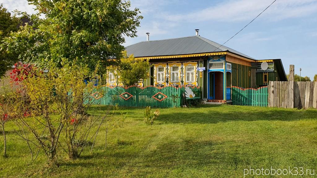 34 Красивый дом в д. Грибково Муромский район