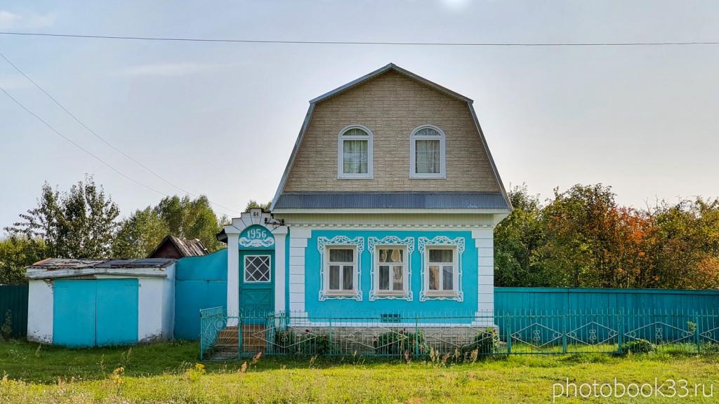 35 Дом 1956 года в д. Грибково, Муромский район