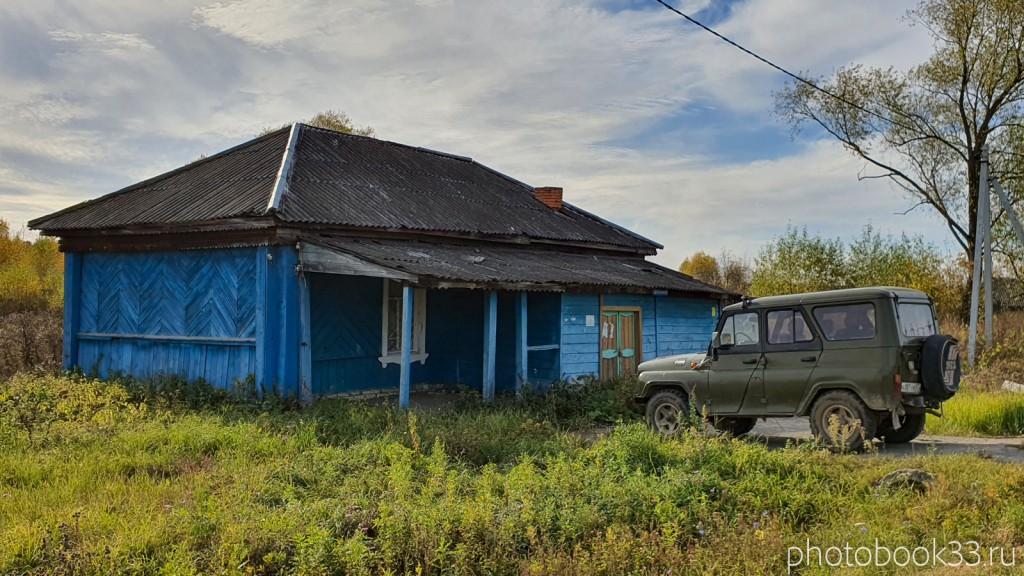 35 Предположительно бывший дом культуры в Кондаково