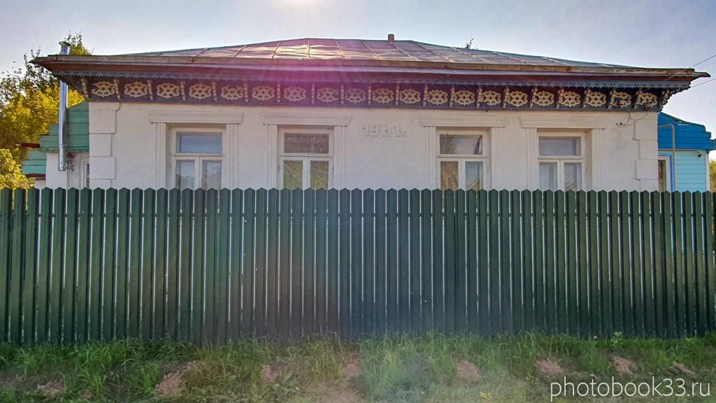 36 Дом 1961 года постройки в Кольдино