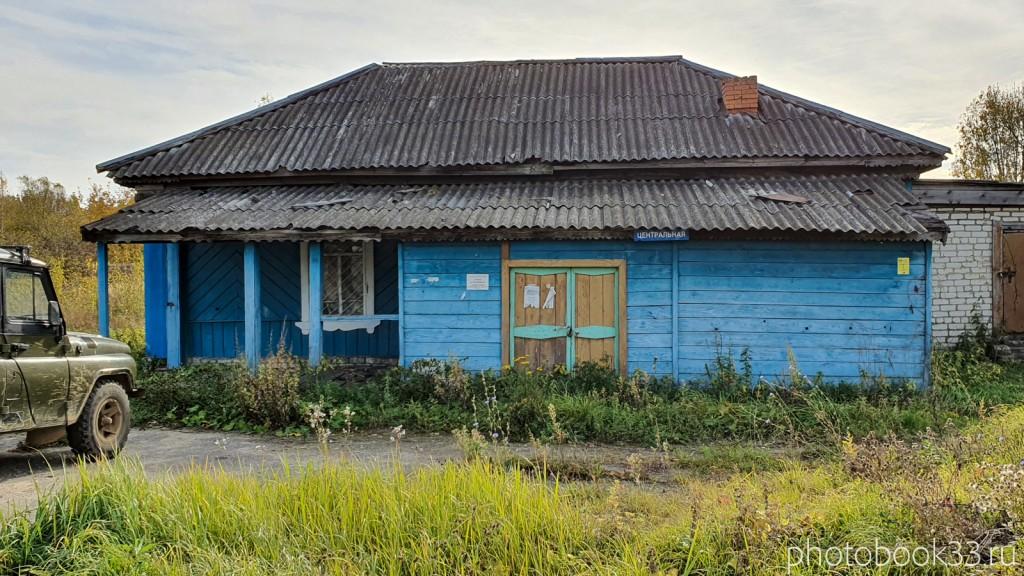 36 Предположительно бывший дом культуры в Кондаково