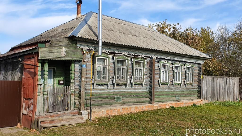 37 Деревянный дом в д. Кондаково, Меленковский район