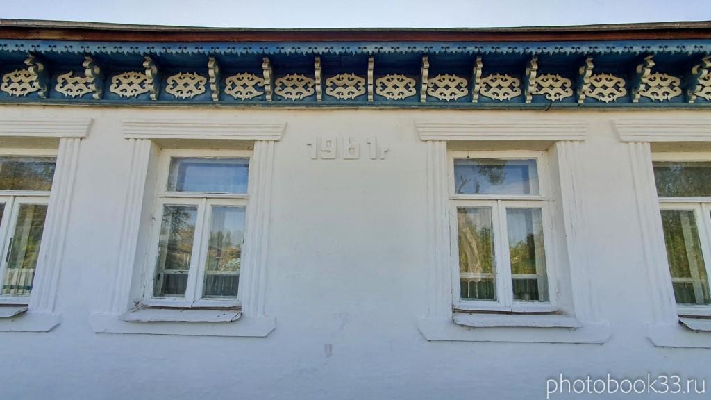 37 Дом 1961 года постройки в Кольдино