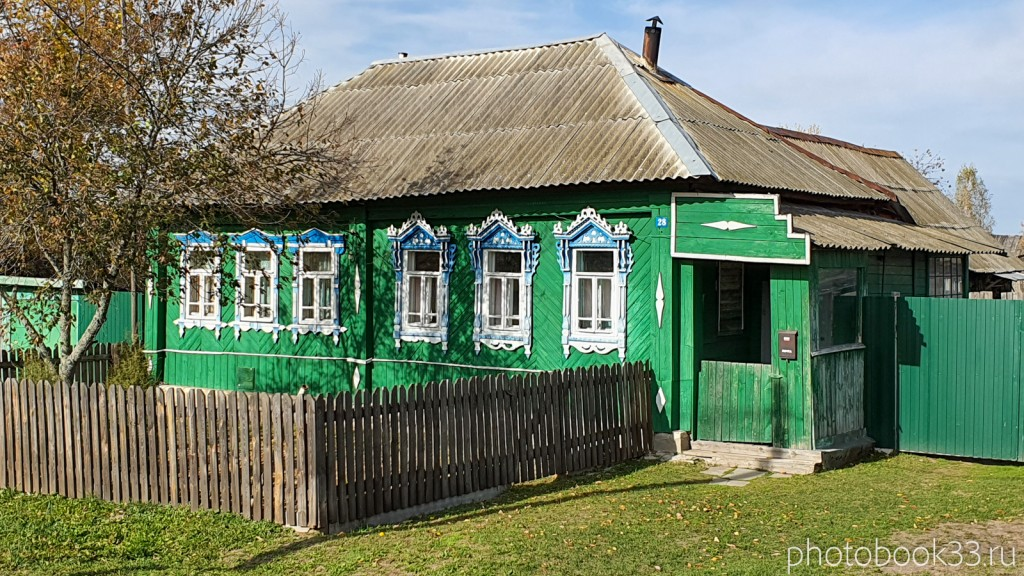 41 Деревянный дом в д. Кондаково, Меленковский район
