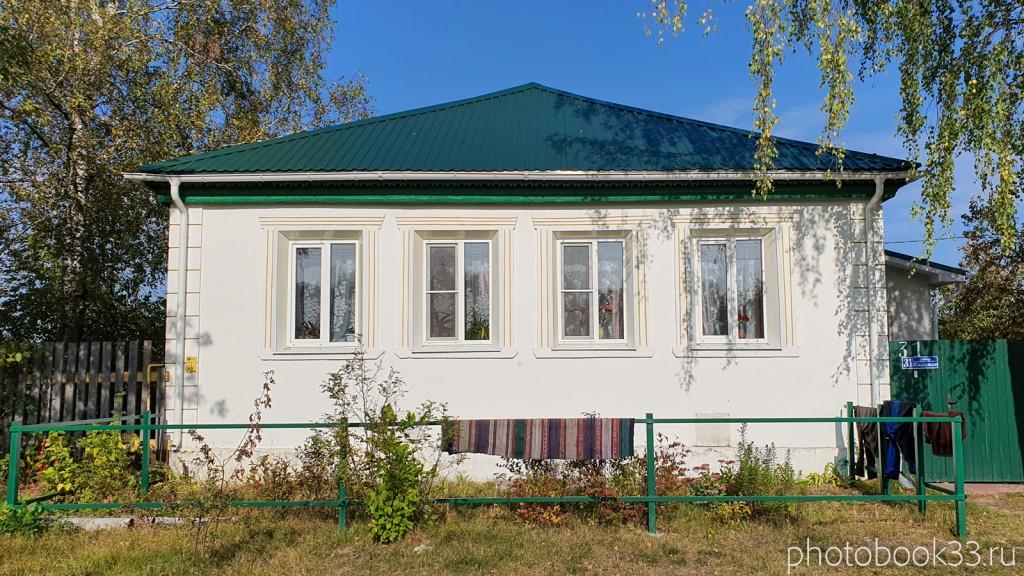 41 Кирпичный дом в Кольдино