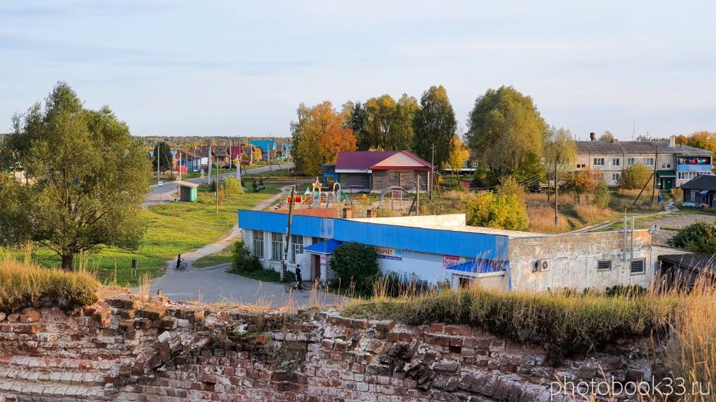 41 Село Денятино, Меленковский район с высоты