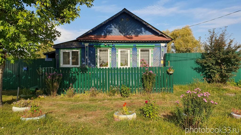 42 Деревянный дом в Кольдино