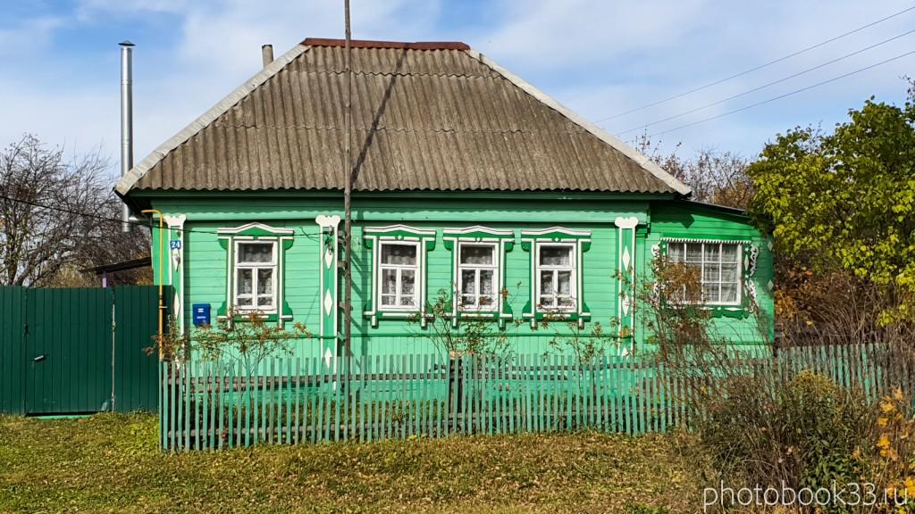 42 Деревянный дом в д. Кондаково, Меленковский район