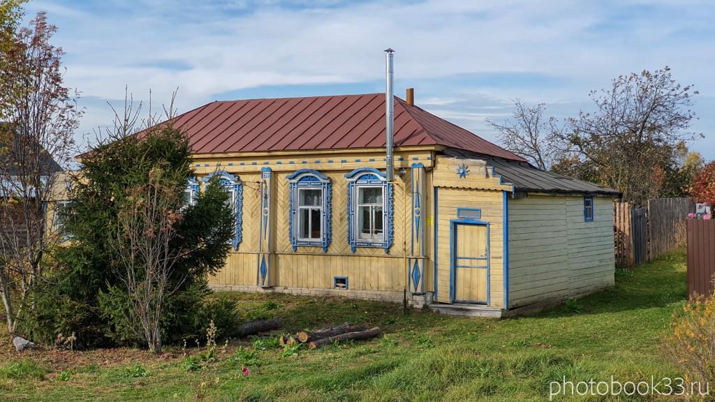 43 Деревянный дом в д. Кондаково, Меленковский район