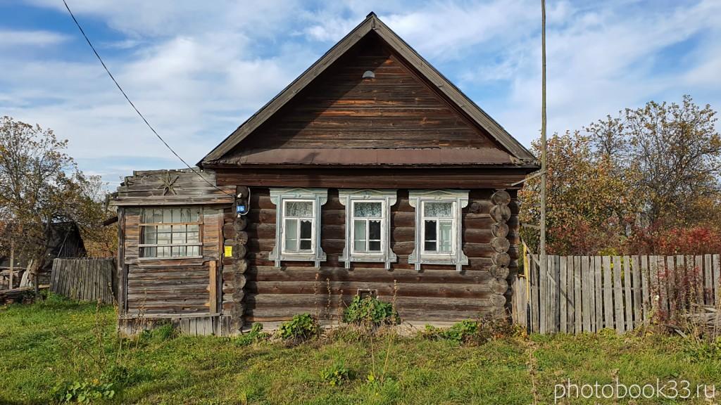 44 Деревянный дом в д. Кондаково, Меленковский район