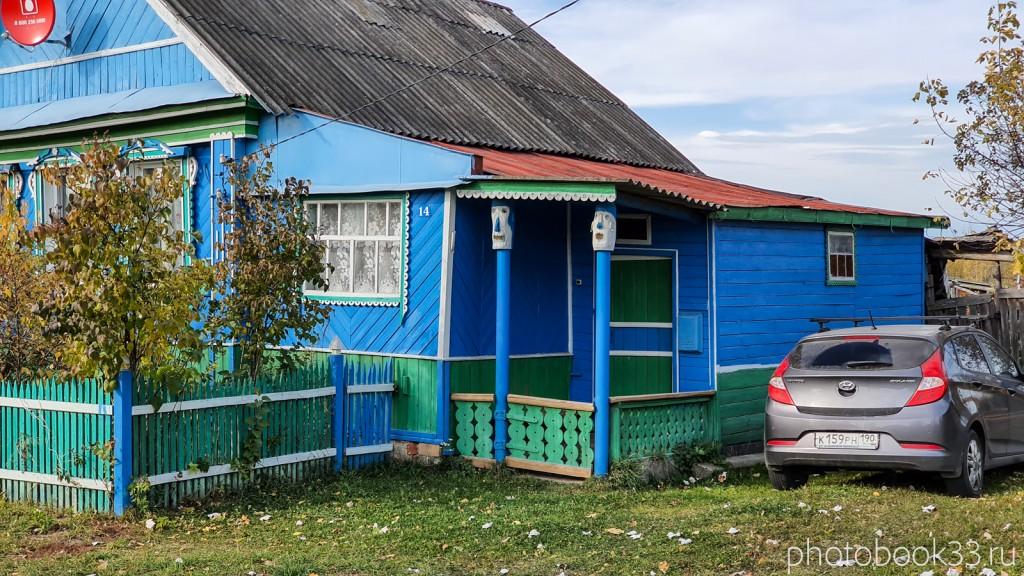 46 Деревянный дом в д. Кондаково, Меленковский район