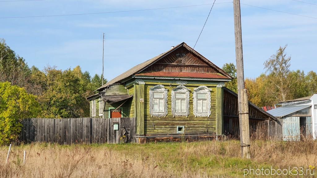 46 Старые дома в д. Грибково Муромский район